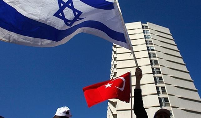 İsrail büyükelçisi görevine atandı