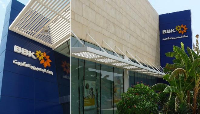 Bank of Bahrain and Kuwait, Türkiye'de temsilcilik açtı