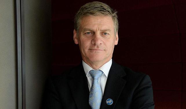 Yeni Zelanda'nın başbakanı belli oldu