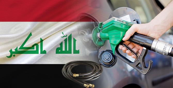 Irak yakıt hortumları satın alacak
