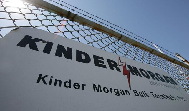 Kinder Morgan'ın gelirleri düştü