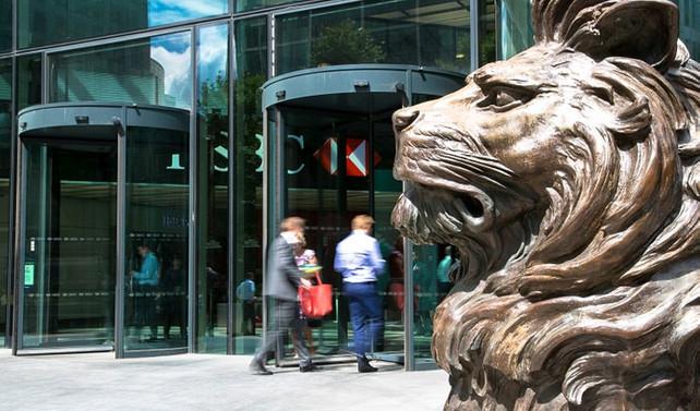 HSBC, bazı faaliyetlerini Paris'e taşıyor
