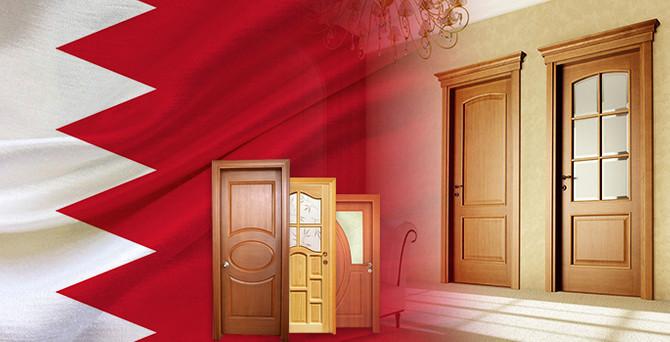 Bahreynli firma ahşap kapı bayiliği almak istiyor