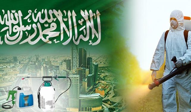 Suudi Arabistan için haşere ilaçları bayilik talebi