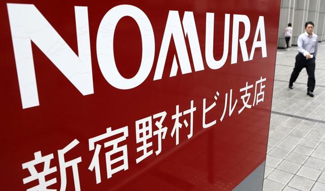 Nomura: Dolar/TL'de risk daha somut