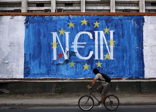 'Yunanistan'ın borcu ödenebilir'