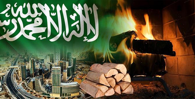 Suudi Arabistanlı firma şöminelik odun ithal edecek