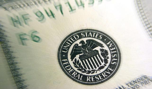 Fed: Daha hızlı faiz artışları gerekebilir