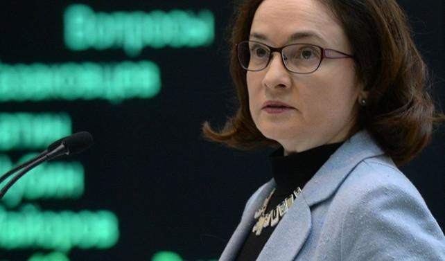 Avrupa'nın en iyi merkez bankası başkanı seçildi