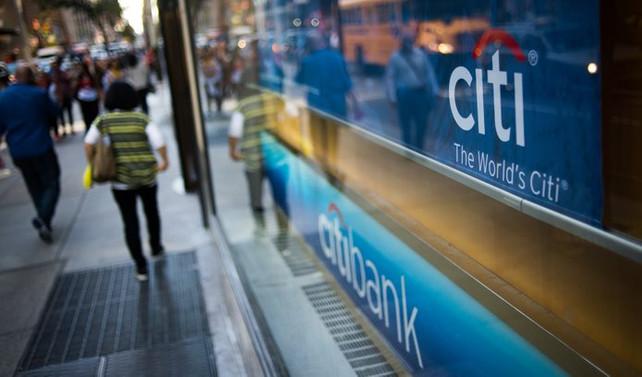 Citigroup'tan 4,1 milyar dolar kâr
