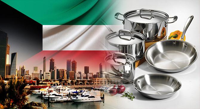 Kuveytli firma paslanmaz çelik mutfak gereçleri talep ediyor