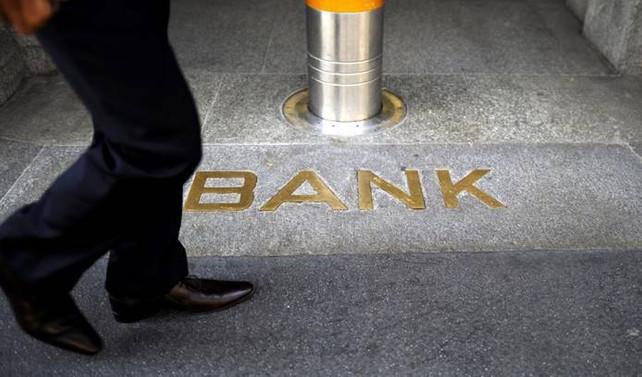 ABD'li bankaların üçüncü çeyrek karı arttı