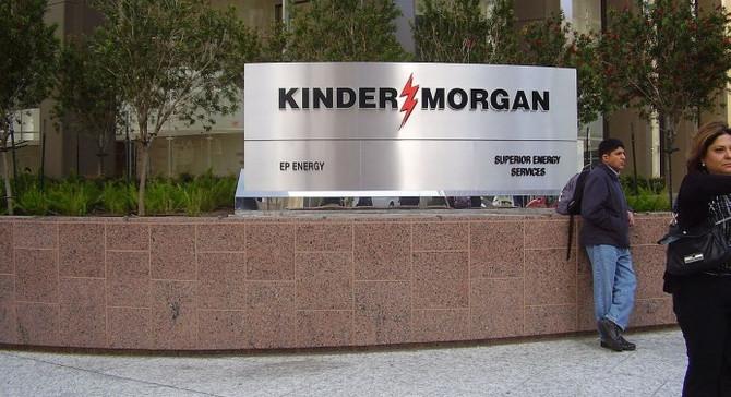 Kinder Morgan'dan 387 milyon dolar net kâr