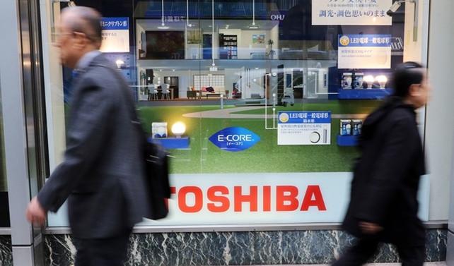 Toshiba'ya inceleme başlatıldı