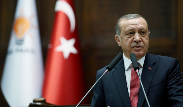 Erdoğan, AK Parti İstanbul İl Başkanlığı toplantısına katıldı
