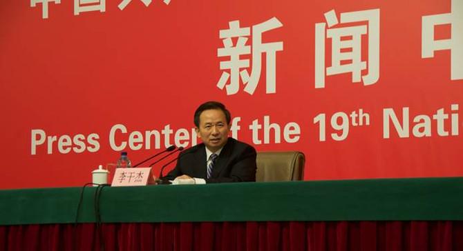 Çin'in hava kalitesi standardında 2035 hedefi