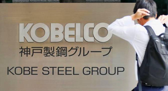 Japon hükümetinden Kobe Steel tesisine teftiş