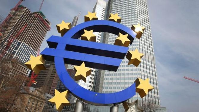 Avrupa Merkez Bankası, 'varlık alım' programını açıkladı