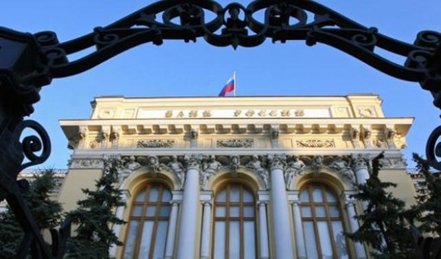 Rusya, faizi 25 baz puan düşürdü