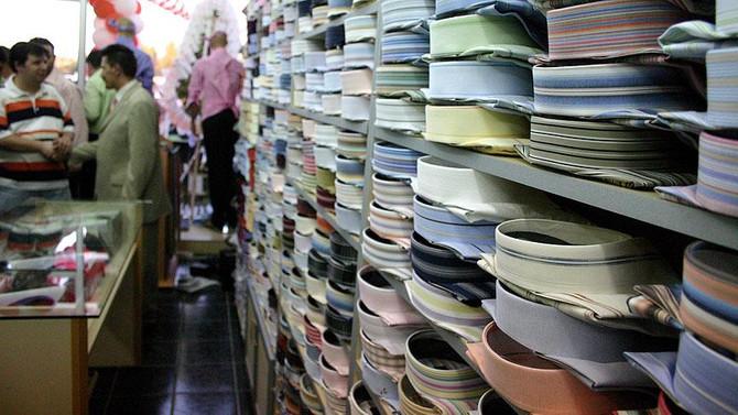 Merter'den tekstile 7.5 milyar dolarlık katkı