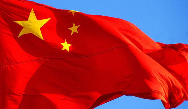 Çin devlet başkanlığında olağanüstü dönem