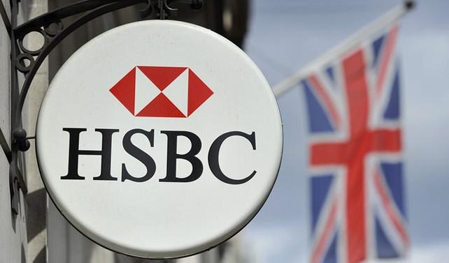 HSBC'nin kârı yüzde 448 arttı