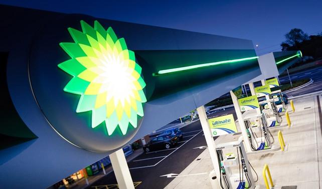 BP, beklentilerin üzerinde performans gösterdi