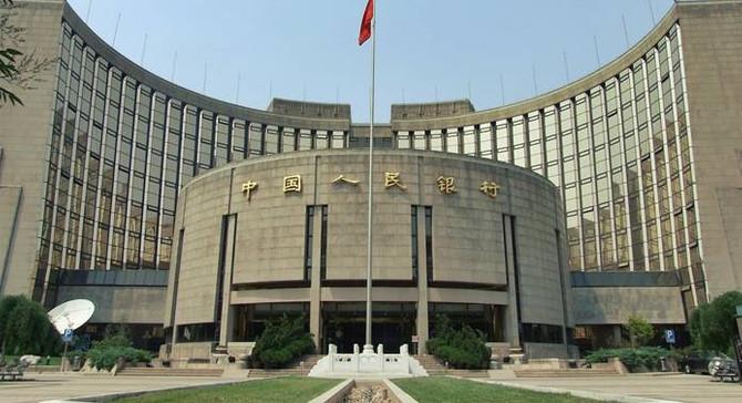 Çin Merkez Bankası, para politikasında değişikliğe gidebilir