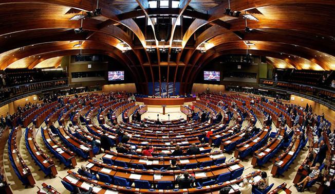 AKPM, Türkiye'nin Arakan talebini reddetti