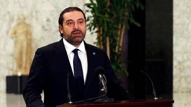 Lübnan eski Başbakanı Hariri'den geri dönüş açıklaması
