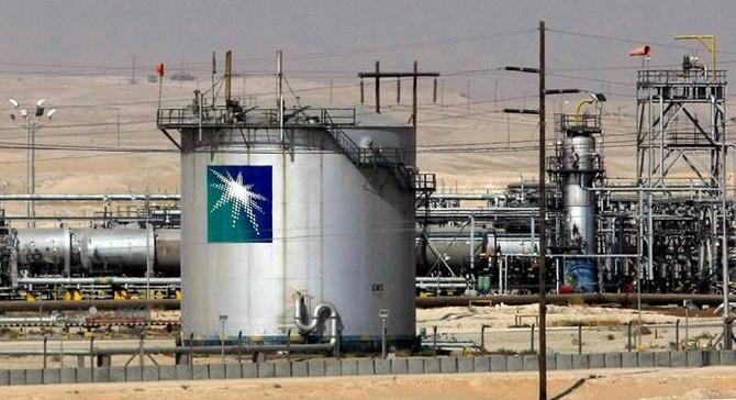 Aramco'dan 300 milyar dolarlık yatırım planı