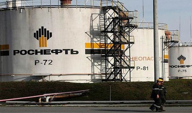 Rosneft, IKBY'ye 1,3 milyar dolar ödedi