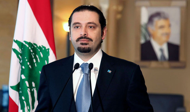 Hariri: İki gün içinde Lübnan'a döneceğim