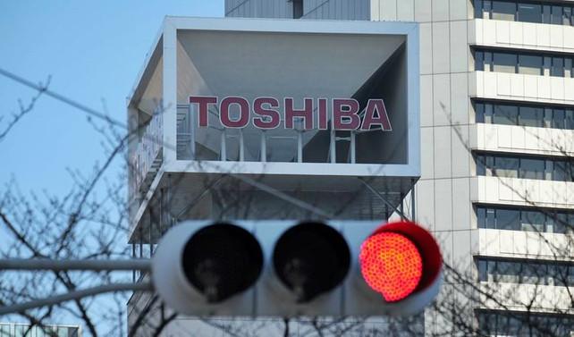 Vestel'den Toshiba açıklaması