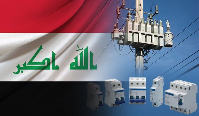 Irak pazarı için YG elektrik malzemeleri talep ediliyor