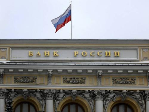 Rusya Merkez Bankasından 'kripto para' uyarısı