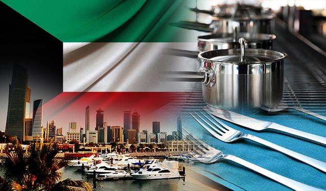 Kuveytli firma endüstriyel mutfak ekipmanları ithal etmek istiyor