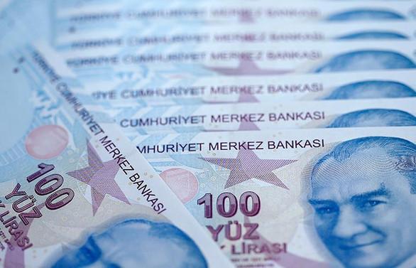 Bankaların kârı 41 milyarı aştı