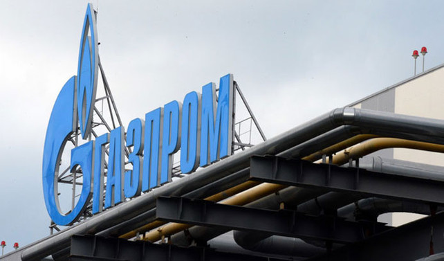 Gazprom'un 9 aylık net kârı yüzde 18 azaldı
