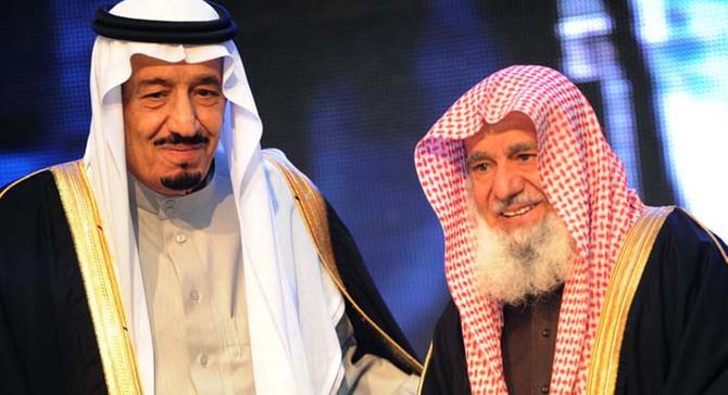 Suudi Arabistan'ın en büyük bankasının sahibi de gözaltında