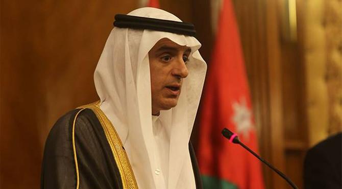 Suudi Arabistan: Karşılık verme hakkını saklı tutuyoruz