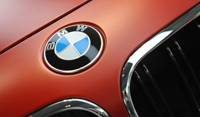 BMW Grubu'nun 3. çeyrek karı azaldı