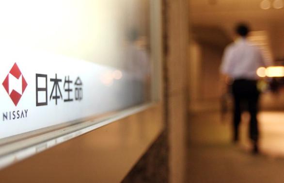 Japon Nippon Life ABD'li varlık yönetim şirketine ortak oluyor