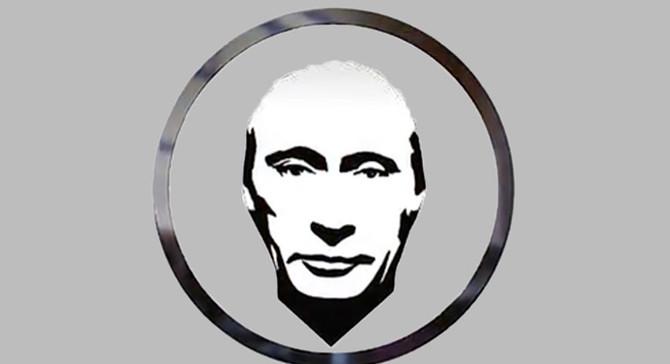 Rusya liderine ithaf edilen sanal para: PutinCoin