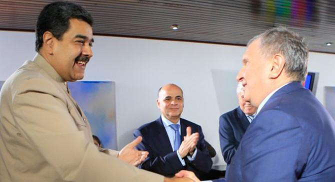 Rusya ve Venezuela'dan doğalgaz anlaşması