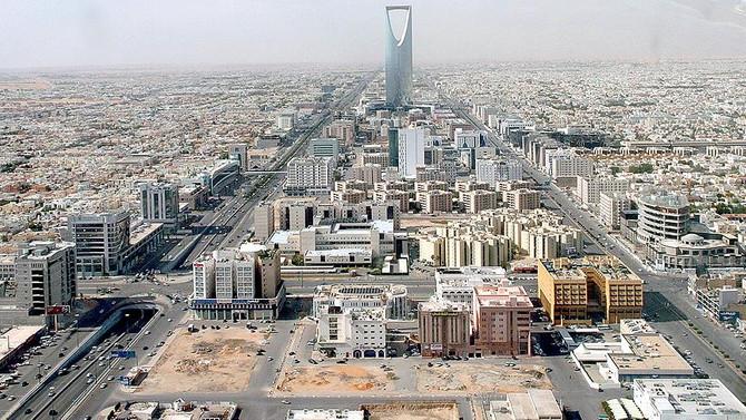 S. Arabistan, Katar sınırını kapattı