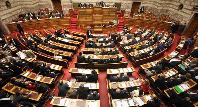 Yunanistan'da son memorandumlu bütçe meclisten geçti