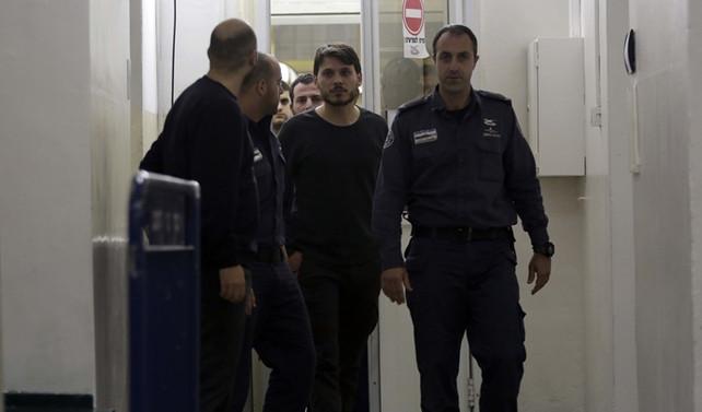 İsrail'in gözaltına aldığı 3 Türk serbest