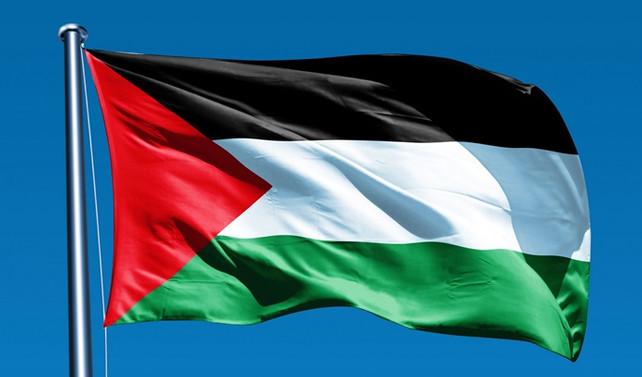 Filistin Uzlaşı Hükümetinden Hamas'a tepki: Sorumsuzluk