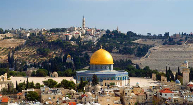 FKÖ: Kudüs'ün İsrail'in başkenti olarak tanınması, savaş ilanı olur